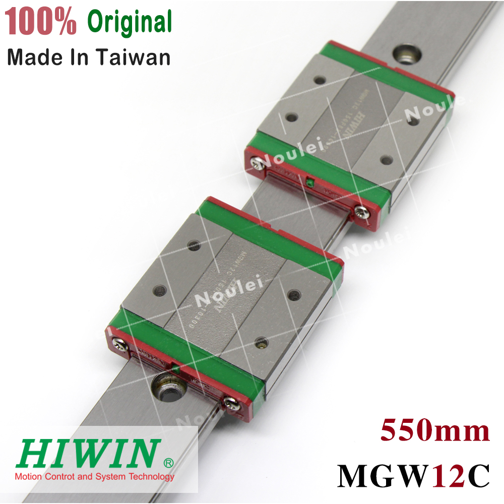 HIWIN MGW12C linear slide block of MGW 12 550mm guide rail from taiwan cnc parts MGW12|Linear Guides| |  - title=