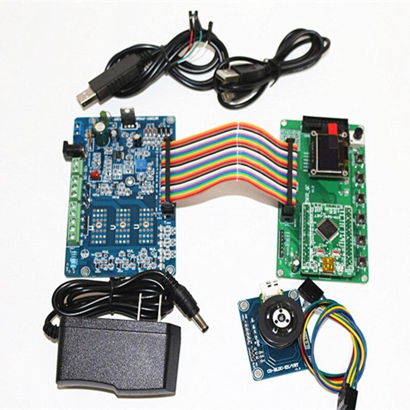 STM32F0-QC BLDC sens carré contrôle des ondes STM32F030R8T6 kit d'apprentissage du moteur à courant continu sans balai