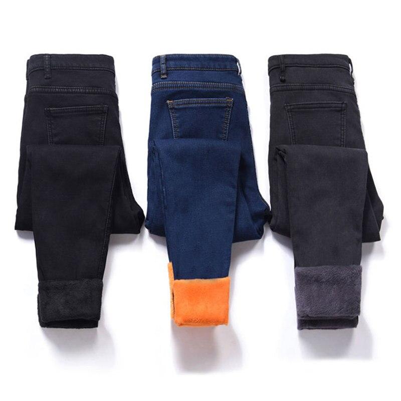Fashion Plus Velvet Thicker Warm High Waist   Jeans   Pants Women Autumn Winter Stretch Denim Plus Size Streetwear   Jeans   Femme Q733