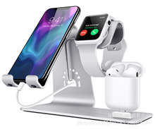 car phone holder Desktop Trinity Aluminum Alloy Bracket Applicable to AIRPODS Seat Charge of IWATCH cell