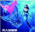 Nuevo 2016 Niños Mermaid Tail Monoaletas Niñas Cola de Sirena Mágica Nadar Aletas Niños Shark Sirena Colas Para la Natación