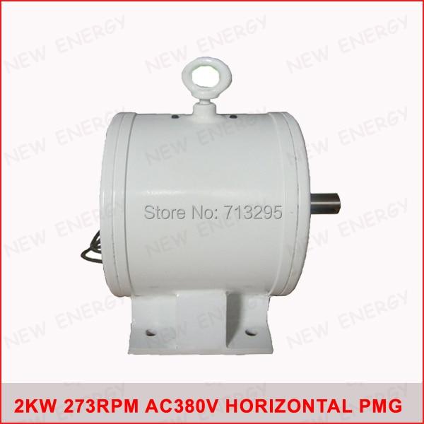 2000W/2KW 273RPM 380VAC low rpm horizontal wind & hydro alternator/ permanent magnet water power dynamotor hydro turbine 400w 450rpm 28vdc low rpm horizontal wind