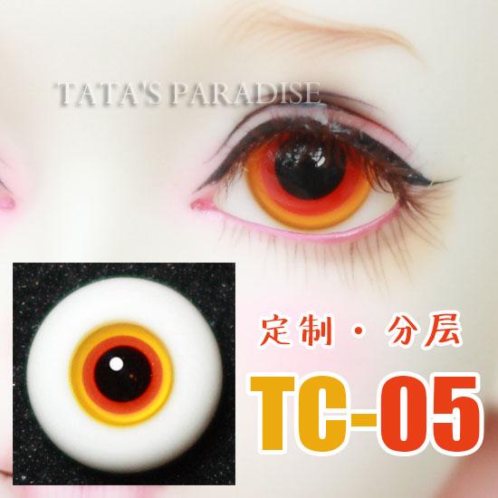 Glass eyes black pupil Eyeballs  BJD Eyes for 14mm 16mm 18mm Ball-jointed Doll [TC-05]  [a16] 1 3 1 4 1 6 bjd eyes 8mm 10mm 14mm 16mm metal acrylic eyeballs for sd msd ysd ball jointed doll