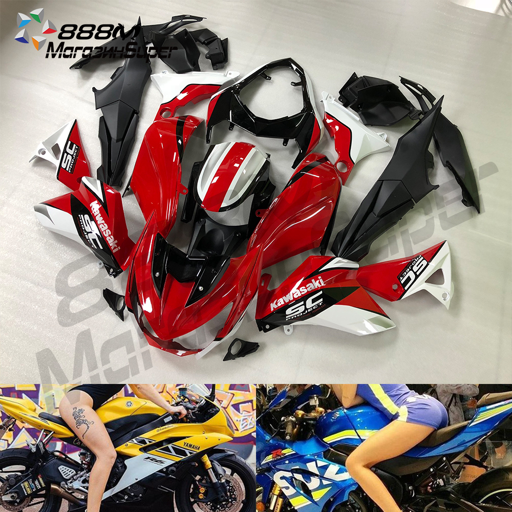 For SC-PROJECT  ABS Injection Plastics Fairings Kit For Kawasaki Z800 2013 - 2016 13 14 15 16  Bodywork