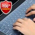 Portátil a prueba de agua teclado película protectora 15 teclado portátil cubierta 15.6 17 14 teclado del cuaderno de cubierta a prueba de polvo de cine de silicona