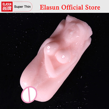 1PC The New Simulation Doll Masturbation Toy Soft Silicone Male Masturbation Doll Adult Sex Products For Men Sex Toys