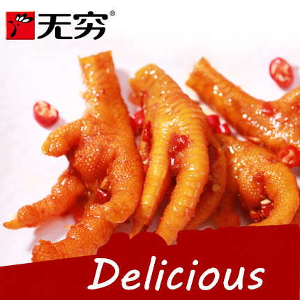 160 G Spicy Chicken Feet Chinese Specialty Food With Pickled Peppers