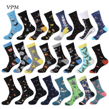 VPM 2019 New Hiphop Cotton Men's Socks Harajuku Happy Funny Poop Pills Alien Com