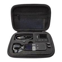 미니 운반 케이스 DJI Osmo 포켓 포켓 2 짐벌 카메라 보호 케이스 휴대용 상자 액세서리 예비 부품