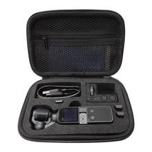 حقيبة حمل صغيرة ل DJI oomo جيب/جيب 2 يده كاميرا ذات محورين واقية صندوق قابل للحمل ملحقات قطع الغيار