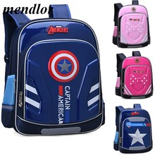 New EVA Boys and girls school bags Captain America waterproof Cartoon schoolbag Suitable for 9-12 years old schoolbag(China)