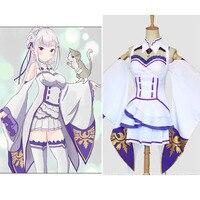 Seedrulia Emilia Cosplay Re Zero Kara Hajimeru Isekai Seikatsu Re Life In A Different World Kawaii