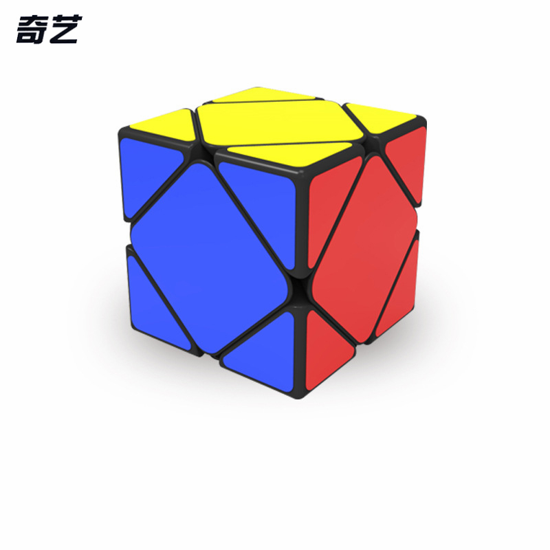 Newest QiYi QiCheng Skewb Magic Cube Competition Speed Puzzle Cubes Toys For Children Kids cubo magico Matte Bright cube