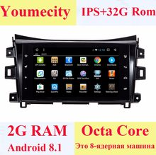 Android 8.1 Car dvd Video player for Nissan NAVARA NP300 2014 2015 2016 2017 wifi Octa core RDS 2G RAM+32G ROM BT USB RADIO(China)