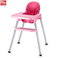 Детское кресло ребенок ест стул обеденный стул Детская портативный складной многофункциональный дети учатся сидеть стул