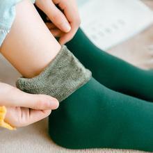 Теплые зимние сапоги, утепленные кашемировые носки для мужчин и женщин, теплые носки без пятки