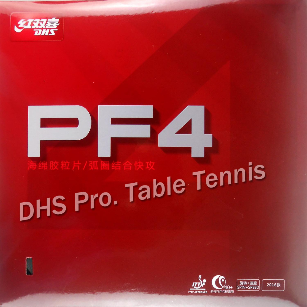 DHS PF4 Table Tennis Rubber With Sponge