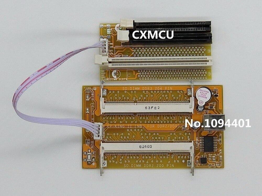 1 шт. * Память SPD/EP сжечь King II (ноутбук + рабочего Поддержка DDR/DDR2/DDR3)