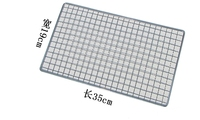 Bbq grill mat wire mesh net shelf squares lattice corrugated grid outdoor barbecue grill accessories tools