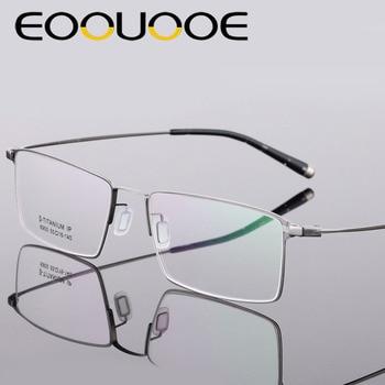 0f9a89a52d EOOUOOE 100% de titanio puro de los hombres Gafas de marco de alta calidad  óptica