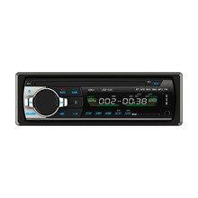 2017 Multifunción Caliente Autoradio Car Audio Estéreo En El Tablero de Radio FM Disco USB de Tarjetas SD Reproductor de MP3 Aux Receptor De Entrada con Mando A Distancia