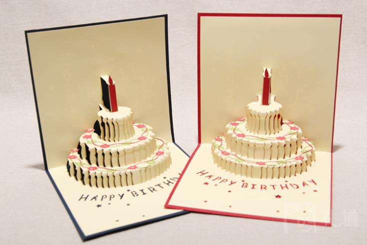 3d Greeting Card Handmade 3d Pop Up Three Tiered Cake Greeting