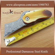 DS020 Damascus steel blade knife ox horn handle gift utility camping knife pocket knife
