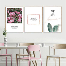 HAOCHU Nordic Modern Letter Alphabet Flower Plant Personality Home Background Decorative Painting Living Room Restaurant Hotel