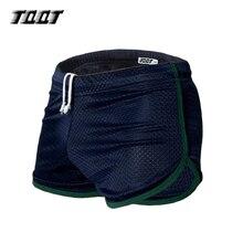 TQQT мужские спортивные залы шорты свободные шорты низкий эластичный пояс шорты для мужчин сетка боксер шорты панелями боксеры 5 цветов 5P0415