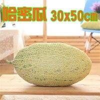 3D Dimensional fruit Hami melon plush toy large 30x50cm cantaloupe soft throw pillow,cushion 0750