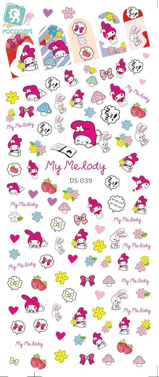 Rare Kawaii Nail Stickers My Melody