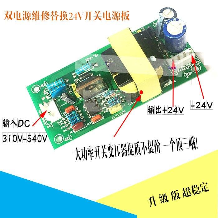 Inverter Welding Machine Maintenance Switch Power Supply Board 24V Double Voltage Welder Switch Power Board 220V/380V