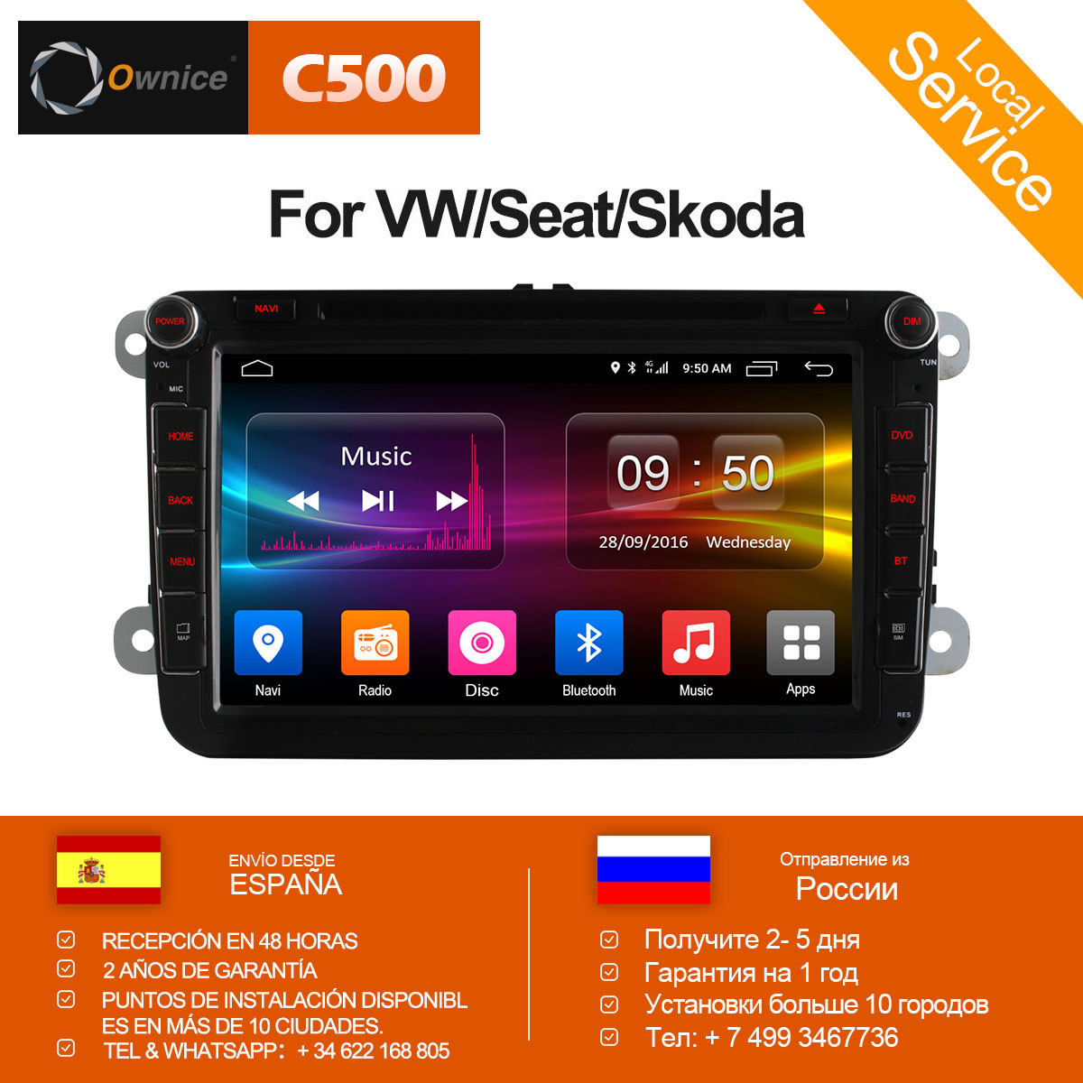4G SIM LTE Network Ownice C500 G10 Octa 8 Core Android 8.1 2G RAM 2 Din Car DVD GPS Navi Radio Player For VW Skoda Octavia 2 isudar car multimedia player automotivo gps autoradio 2 din for skoda octavia fabia rapid yeti superb vw seat car dvd player