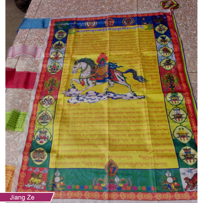 Schnelle Lieferung Fahnen Banner Zubehör Wind Pferd Glück Tibetischen Buddhismus Wand Hängen Dekor Stoff Handwerk Geschenk Buddha Gebet Flagge Dekore Bereitstellung Von Annehmlichkeiten FüR Die Menschen; Das Leben FüR Die BevöLkerung Einfacher Machen Fahnen, Banner & Zubehör