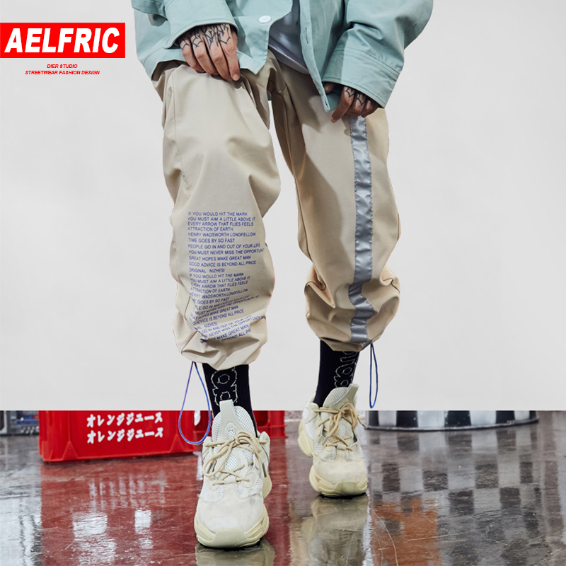 AELFRIC Harem Pants Men Vintage Color Block Casual Sweatpants Letter Printing 2018 Fashion Streetwear Skateboard Joggers HE24
