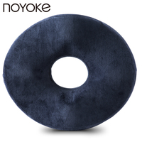 Noyoke Protect Hemorrhoids Function Office Seat Cushion Breathable Office Nice Bottom Seat Chair Cushion Pad 45