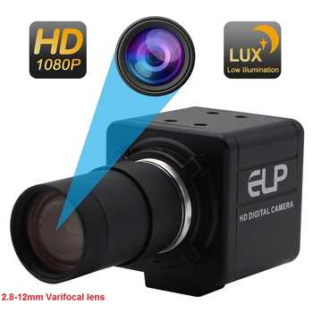 H.264 1080P Low Illumination 0.01Lux Sony IMX322 Industrial USB Webcam Camera HD With CCTV Varifocal 2.8-12mm Lens for Win7 Win8 - DISCOUNT ITEM  15% OFF All Category