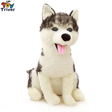 Plush Simulation Wolf Dog Husky Toy Stuffed Animal Doll Kids Baby Dog Lover Friend Birthday Gift Present Home Shop Decoration