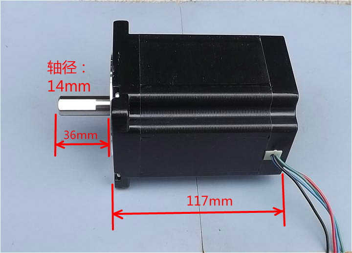 86 stepper motor 117mm shaft diameter 14mm high torque 8.2Nm two-phase four-wire 1.8 degree engraving machine nema 43 stepper motor engraving machine for high torque 86 stepper motor 151mm static torque 10 5nm