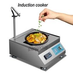 Desktop Induction cooker Electromagnet teppanyaki timing constant temperature induction cooker Commercial  220v 3500w 1pc
