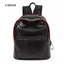 Kibdream Летняя Новинка 2017 г. женские Модные Повседневная полосы PU Классический сумка на плечо. Бесплатная доставка