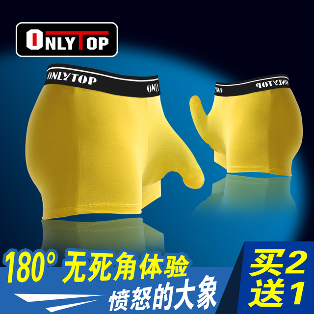 Free shipping Male modal breathable panties sexy u