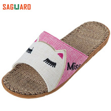 New 2017 Anti-slip Summer Indoor Slippers High Quality Flax Linen Home Shoes Men Women Girls Breathable Casual Floor Slippers