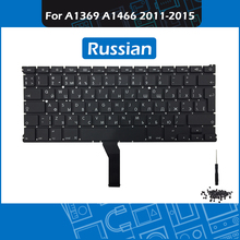 New RU Russian Keyboard for Macbook Air 13″ A1369 A1466 Russia Replacement keyboard with Backlight Screws 2011-2015 Year