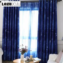 LOZUJOJU 1 piece made children living room bedroom Window Curtains organza Tulle curtains drapery All-match Customized Blackout(China)