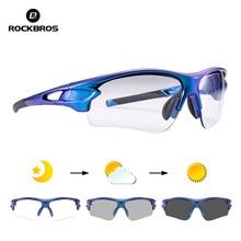 ROCKBROS Cycling Photochromic Sports Glasses Blue-purple Gradient Frame Ultralig
