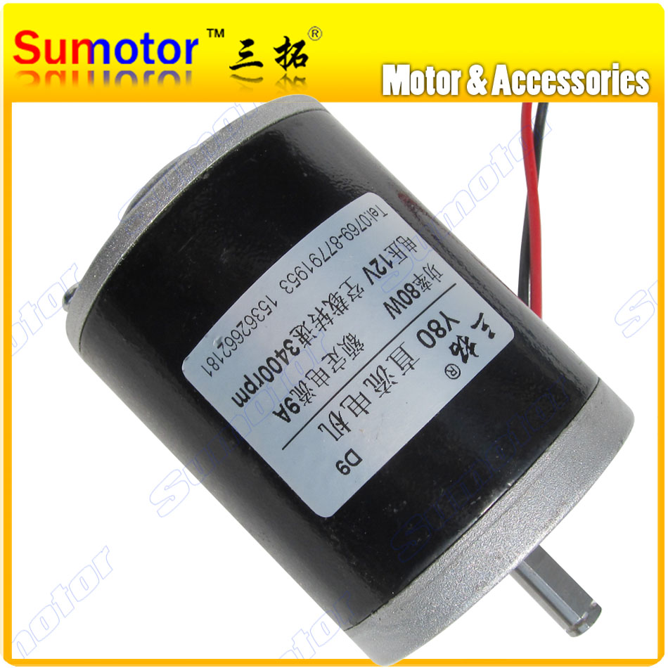 Y80 3400rpm DC 12V 80W High speed Electric brush Scooter motor Reversible Adjustable for Machine tools Electric bike Car model 10 50v 100a 5000w reversible dc motor speed controller pwm control soft start high quality