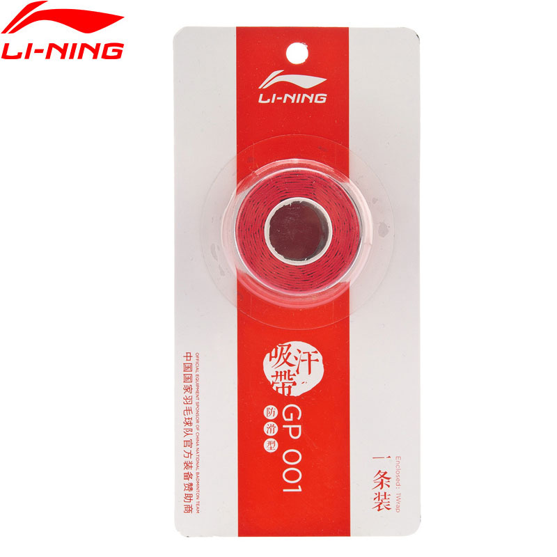 Li-Ning Badminton Overgrip GP001 Professional Slip-resistance 1 Pc LiNing Accessory Sports Equipment AXJP002 ZYF336
