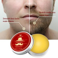 30g Men Orange Plant Dense Tough Beard Care Cream Moisturizing Smooth Promote Gr