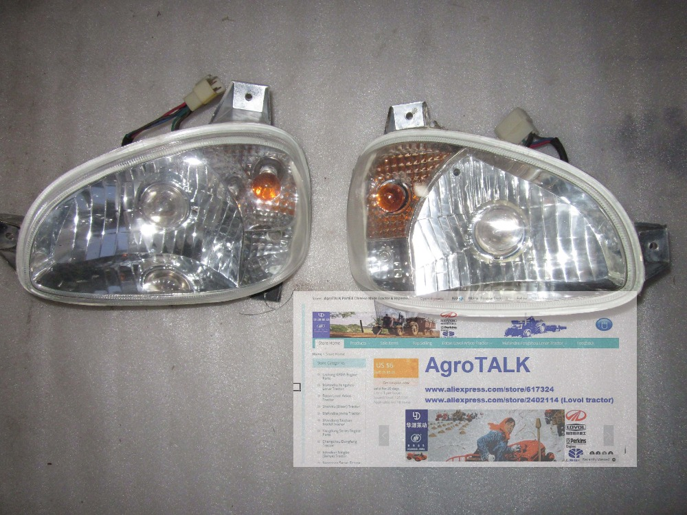 Taishan KAMA KM804, the front head lights, Left or right one according to requirement yituo yto x554 x904 tractor the front head lights left right is different part number sz550 40 030a 1 or sz550 48 031a 1